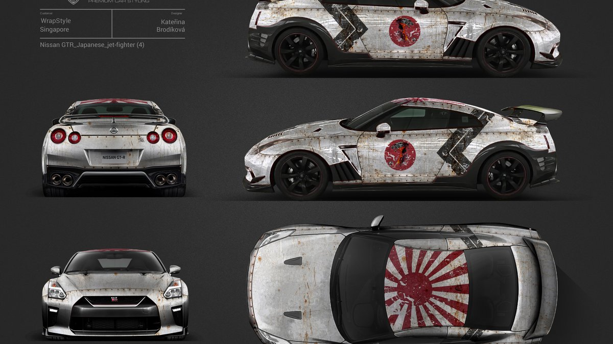 Nissan GTR - Japanese Jet Fighter design - img 3