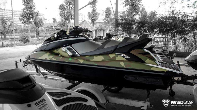 Yamaha WaveRunner Jet Ski - Camo design