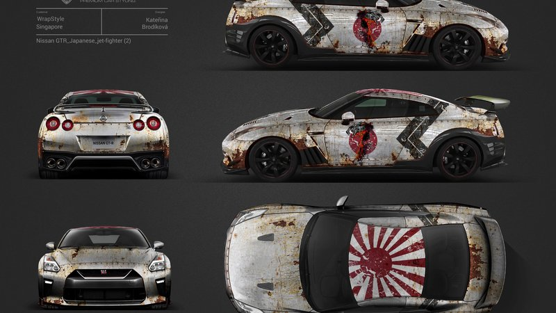 Nissan GTR - Japanese Jet Fighter design - cover small
