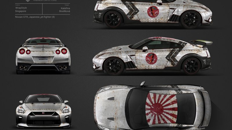 Nissan GTR - Japanese Jet Fighter design - img 3 small