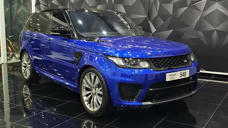 Range Rover SVR - Blue Gloss wrap - cover small