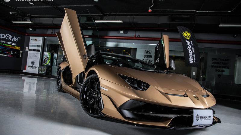 Lamborghini Aventador SVJ - Matt brown